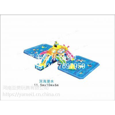 江阴市---充气水上乐园大型支架泳池滑梯水上玩具闯关组合设备成人充气泳池