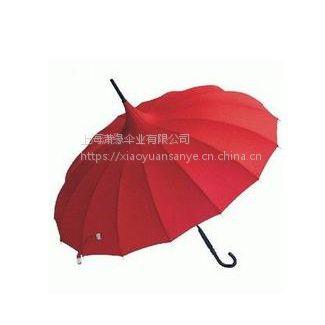 供应女式广告伞 花边伞 新娘伞 高档广告礼品伞