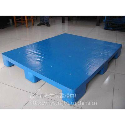 黄岩实力厂商生产塑料托盘模具