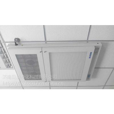 ICU病房空气洁净屏厂家供应