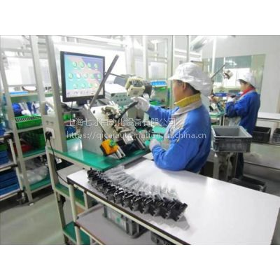 供应组合开关自动生产装配线
