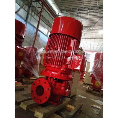 22KW 一对一3CF认证消火栓泵 单级铸铁消防喷淋泵厂家直销