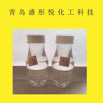 山东甘油生产厂家_国标皂化95 99.5高纯浓度甘油_医药食品级丙三醇供应商