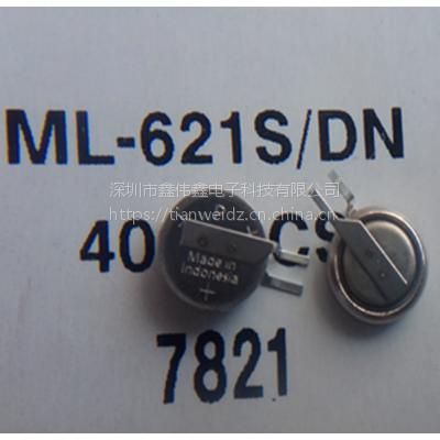 ML621S/DN原装松下panasonic二次电池长期现货优势供应