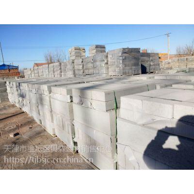 北京大侧石优质路沿石普通混凝土实心砌块