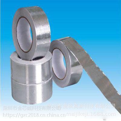工厂推出一面自粘导电胶一面覆绝缘PETt=0.05适用缠绕FPC排线束银色麦拉铝箔胶带