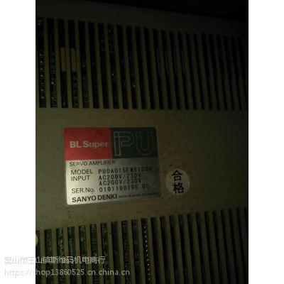 昆山 快速三洋伺服驱动维修PU0A015EM61S00 议价