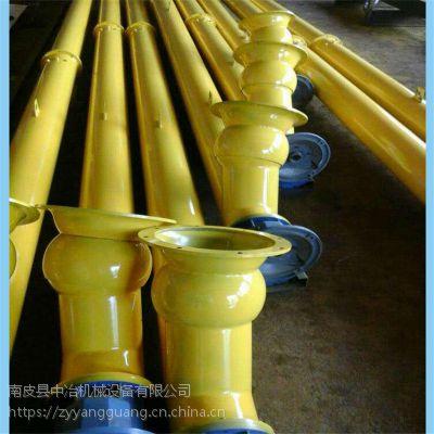 销售耐高温不锈钢材质螺旋输送机 厂家定制生产中冶品牌