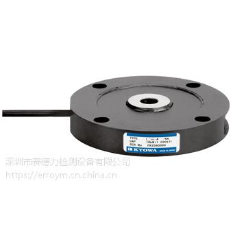 日本KYOWA共和LCTE-A 薄型载荷传感器