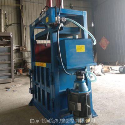 移动饮料瓶卧式液压打包机 矿泉水瓶打包设备 一降到底液压打包机 澜海制造