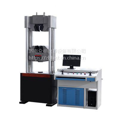 供应济南众标仪器WEW-B系列微机屏显液压万能试验机
