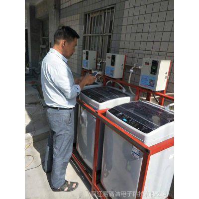 Haier/海尔投币洗衣机 商用全自动扫码支付洗衣机投币洗衣机厂家