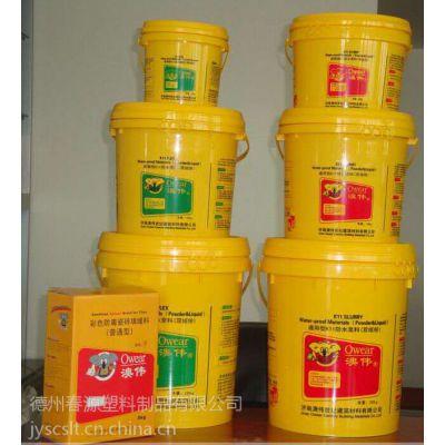 20公斤PP涂料桶/(价格)/25L液压油塑料桶/20升真石漆圆形塑料桶