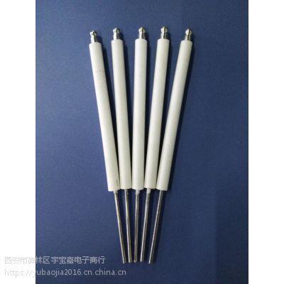 供应点火电极 点火针 探针 瓷管,陶瓷非标定制