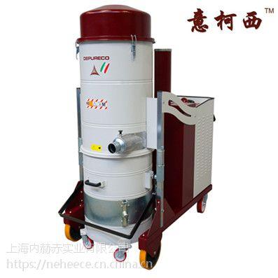 意柯西重型防爆工业吸尘器 PUMA22区三相电机械行业用带脉动反吹