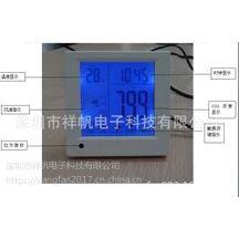 中央新风控制器,给您舒适体验 孙小姐 13902455453