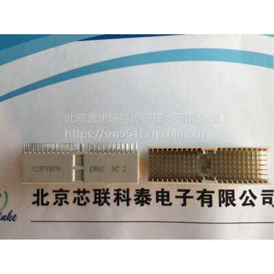 214444子卡应用40针2mm母型连接器ERNI