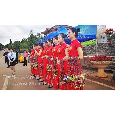 云南主持、舞队、歌手、礼仪模特服务,云南胜典文化