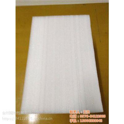 珍珠棉包装_珍珠棉_台州南柏(在线咨询)