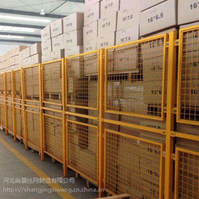 厂家专业生产港口围栏网 仓储场围栏 仓库隔离栅
