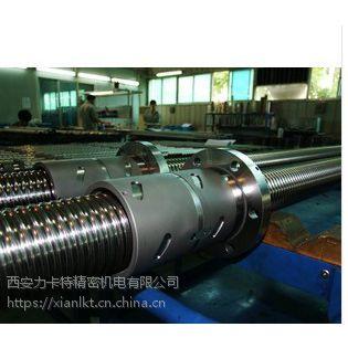 西安定制滚珠丝杠维修大型微型各类订制滚珠丝杆