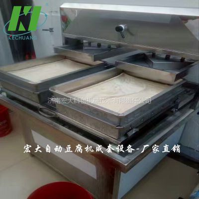 厂家直销小型豆制品加工设备豆腐机 大豆腐成型机出厂价销售现场发货