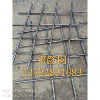 河北厂家供应跑道铺装钢筋网