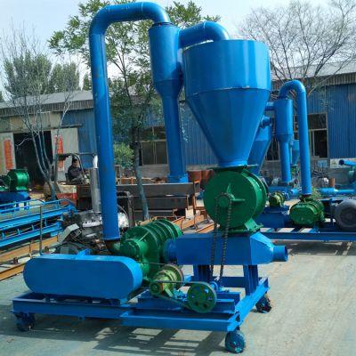 谷物收集输送机新型 粉料水泥灰吸料机