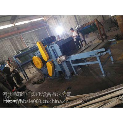 斯菲尔多功能破碎机可破碎各种板材,管材,带铁塑料