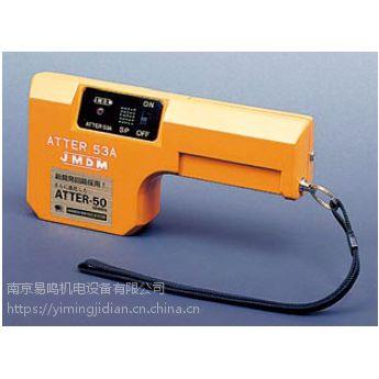 日本金属探知JMDM检针器、检知器ATTER-153A