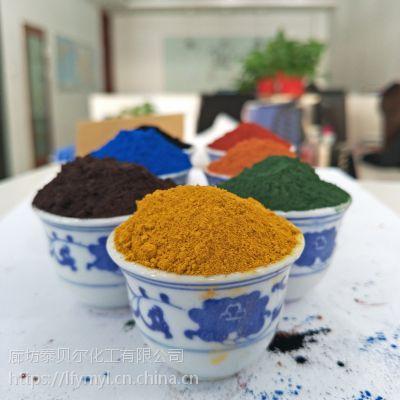 厂家直销325目氧化铁黄,G313,黄色氧化铁,着色力强,油漆涂料建筑涂料用
