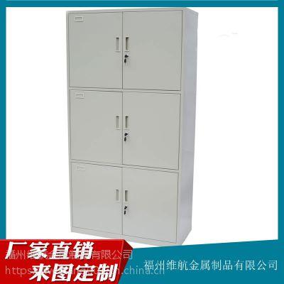 福建龙岩文件柜铁皮办公柜 资料储物钢制资料柜维航定制批发
