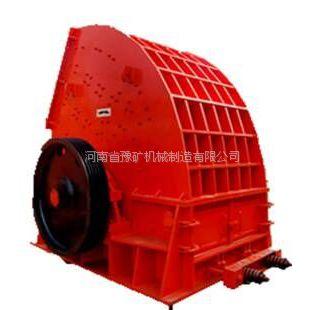 荆州重型石料破碎机,矿山机械设备,豫矿石英石打砂机优惠促销