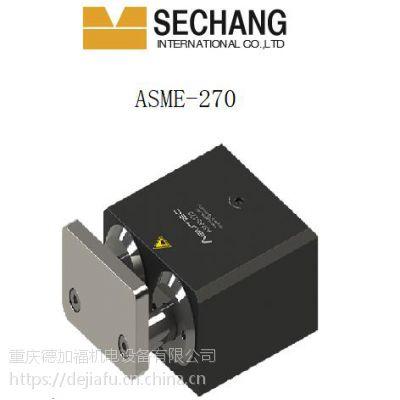 韩国 SECHANG INTERNATIONAL CO.,LTD代理 ASME-270 ASUTEC