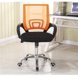 合肥办公桌合肥办公椅合肥会议桌合肥员工办公屏风隔断合肥办公沙发特价订做