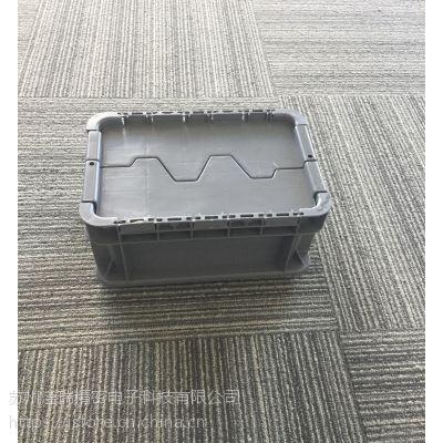 苏州滏瑞供应灰色EU23148翻盖周转箱 可堆式周转箱批发