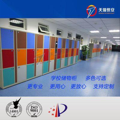 天瑞恒安 TRH-KL-125智能联网柜、IC卡联网柜