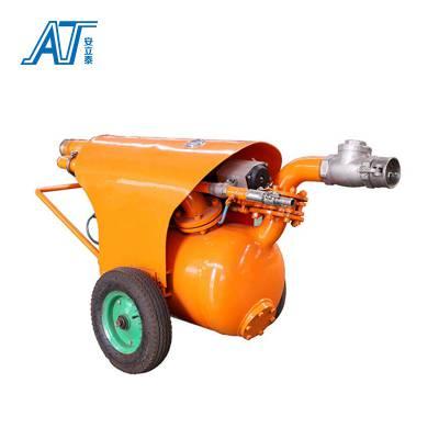 QYF气动清淤泵 矿用排污泵 耐磨损 泥浆泵 操作方便 水泵型号 山东安立泰
