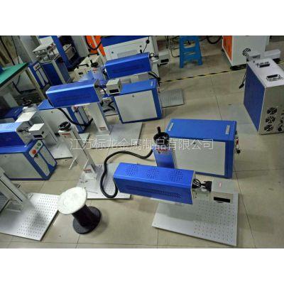 江苏无锡标龙分体式手提CO2二氧化碳激光打标机 打码竹木水果大闸蟹镭射雕刻机厂家