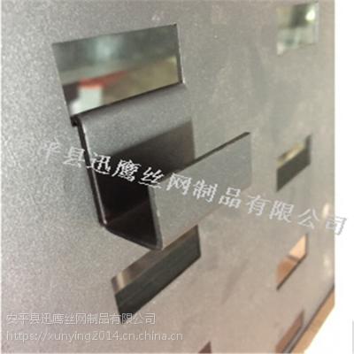 铁板挂钩瓷砖穿孔板 方型网孔板装饰陶瓷展架 宜春市瓷砖挂钩洞洞板展架