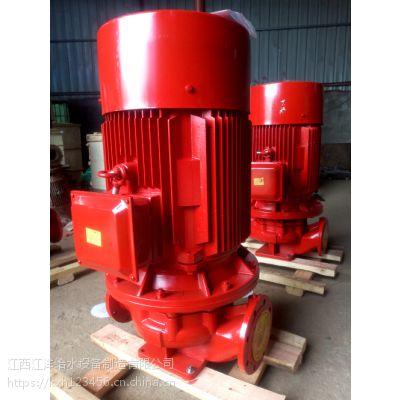 三明消防泵组XBD8/60-SLH恒压切线泵加压泵流量XBD7/60-SLH