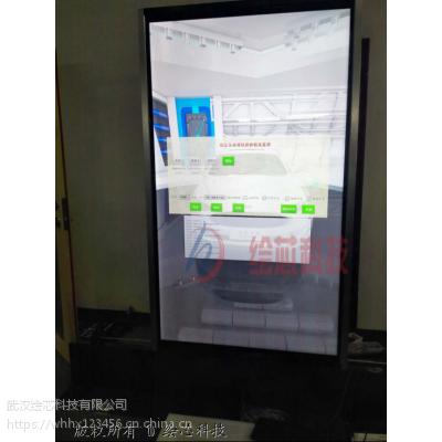 绘芯品牌多媒体滑屏 移屏 互动屏