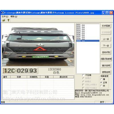 南非车牌识别模块 香港车牌识别SDK 车牌识别SDK开发包