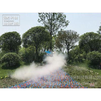 重庆户外生态喷雾降温供应,夏季户外消暑产品,冷雾降温。锦胜科技优质喷雾设备