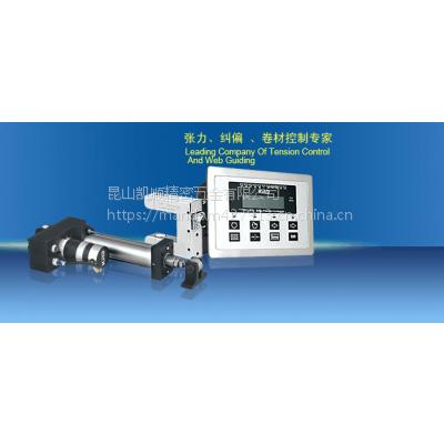台湾千岱伺服纠偏控制器EPC-A10/光电型纠偏控制器EPC-D12