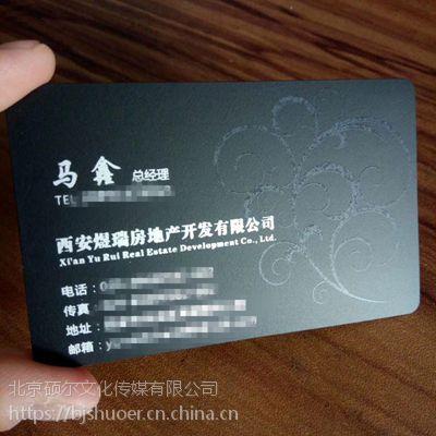 平面广告设计名片卡片宣传单页3折页设计制作