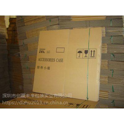 深圳龙华观澜K=K23号邮政纸箱定做 厂家直销 量大从优