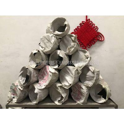 大理工业焊管用304不锈钢工业弯头 接管尺寸Φ133