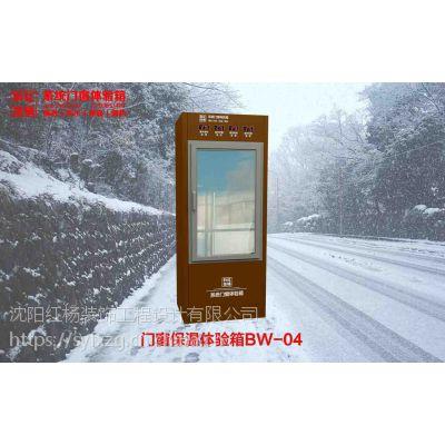 门窗检测箱|门窗性能体验箱|门窗性能试验箱|门窗保温检测箱