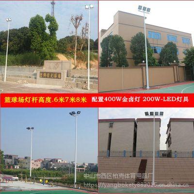中山市篮球场灯杆供应商 工厂6米球场照明灯柱安装 镀锌管灯柱灯杆